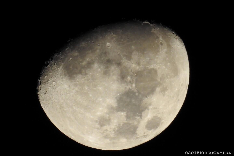 月とランデブー、Nikon P900。