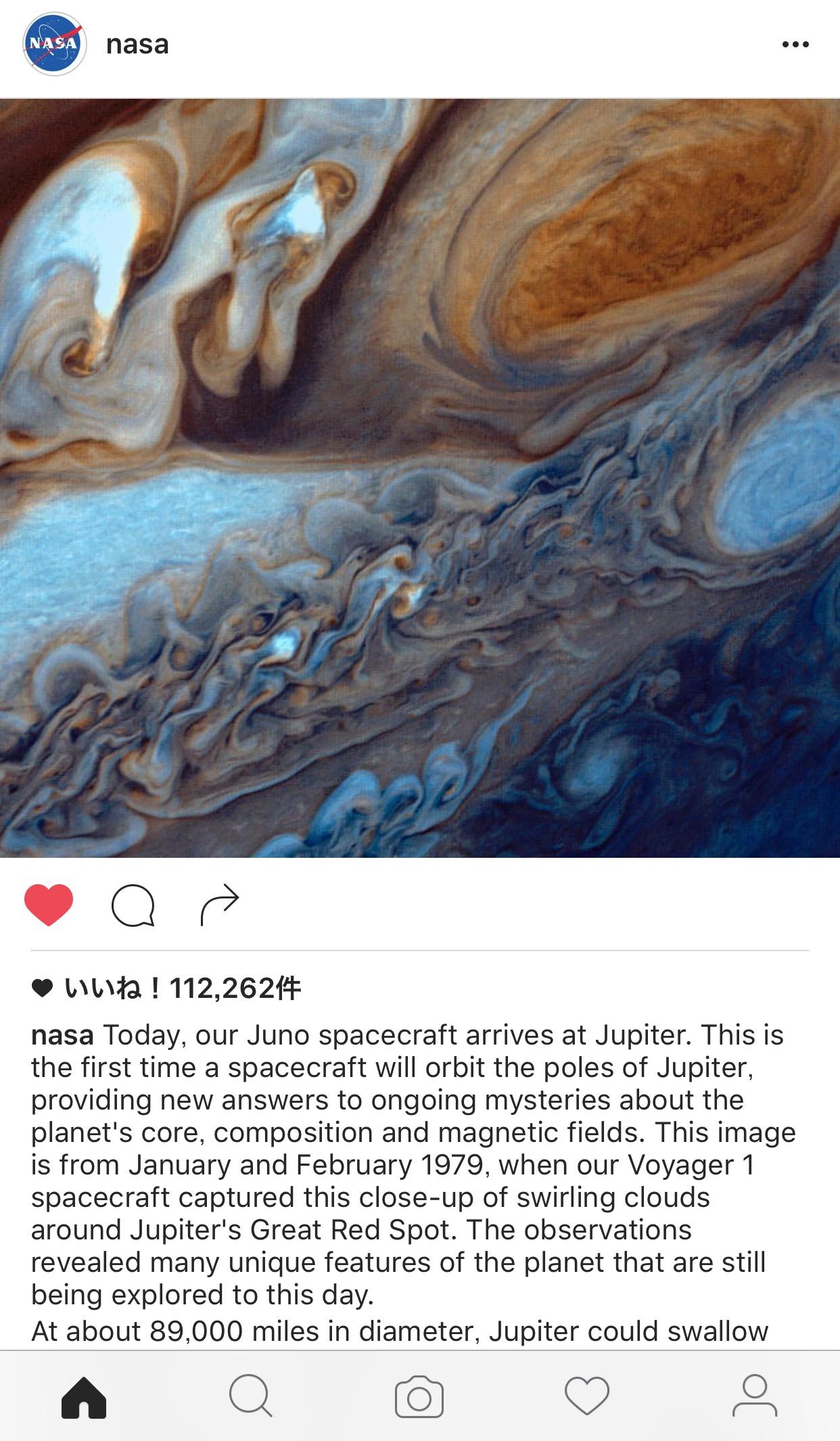 木星の接写なのかな。もはや神の目線すぎてずっとは凝視できない。
