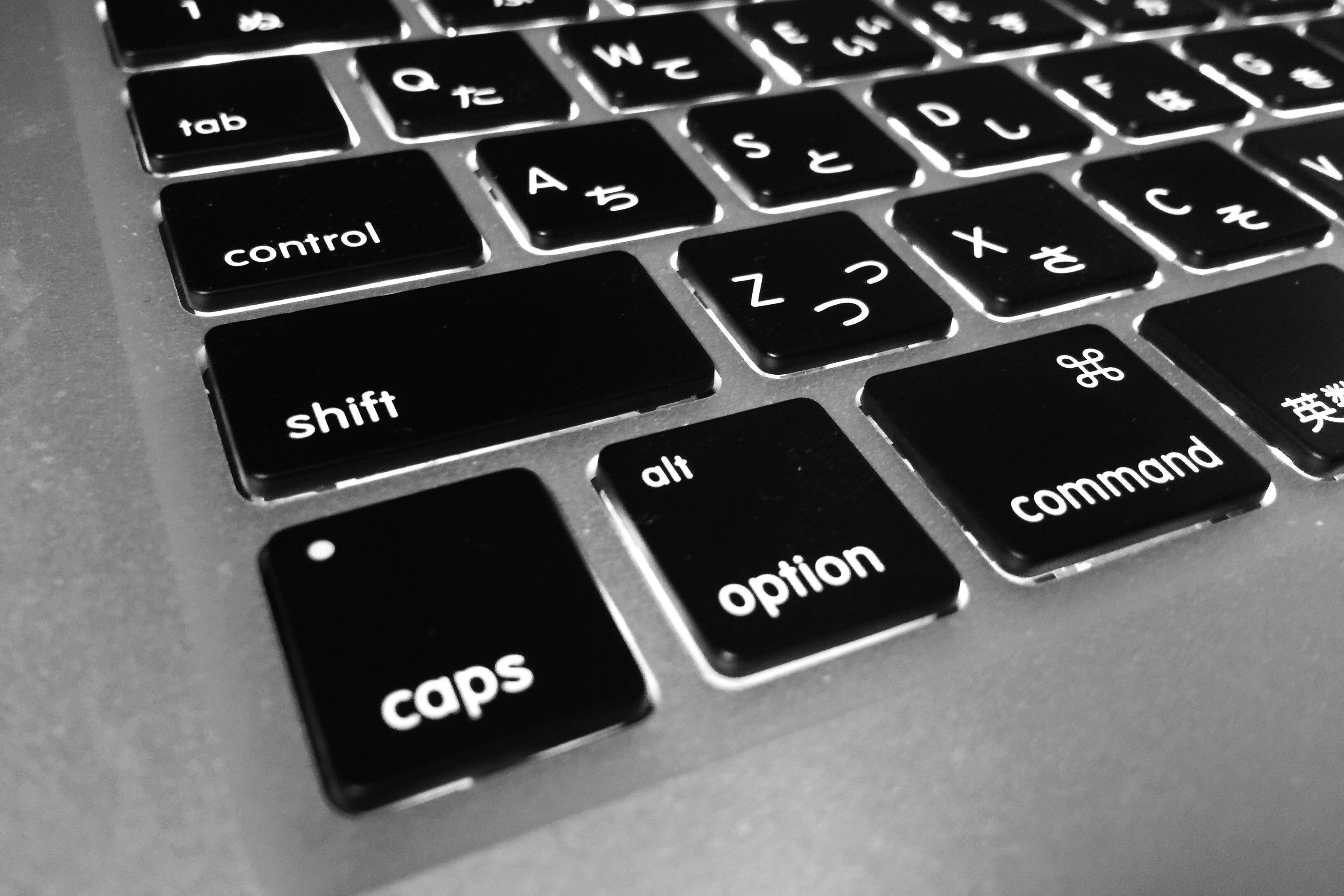 SNSに触れるのはパソコンの時だけにしてみようと考えている。